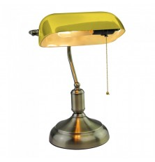 E27 Bakelite Table Lamp holder With Switch Yellow
